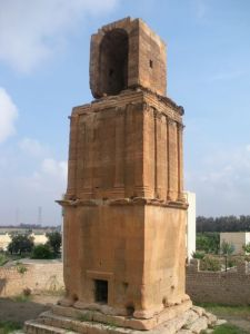 Monument of the Flavii at Kasserine. – Image Source: http://db.edcs.eu/epigr/bilder/$CIL_08_11300b_2.jpg