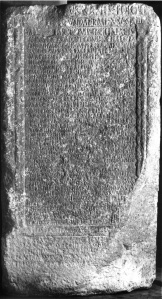 AE 1989.246. Image source: http://db.edcs.eu/epigr/bilder.php?bild=PH0001504;PH0001505;PH0001506;PH0001507;PH0001508&nr=3.